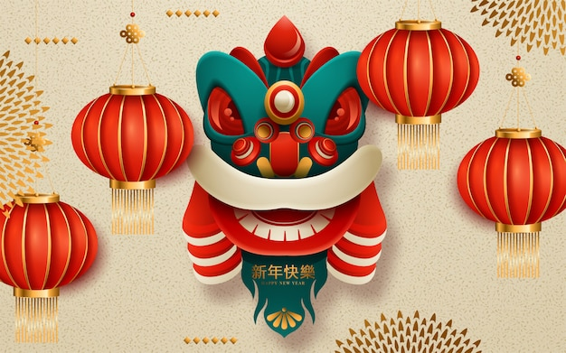 Lunar year greeting card with lanterns in paper art style. translation : happy new year. vector illustration