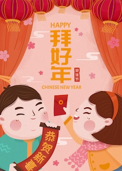 Lunar year kids holding red packet and scroll on pink stage background