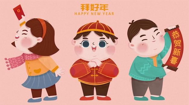 Lunar year kids illustration set