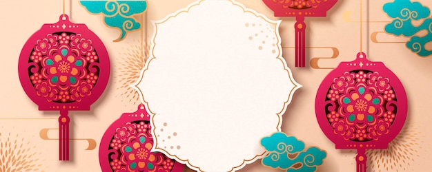 자홍색에 아름다운 교수형 등불이있는 음력 종이 아트 스타일 배너, 인사말 단어 복사 공간