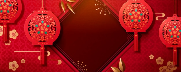 Lunar year paper art style banner with lanterns and plum flower decorations
