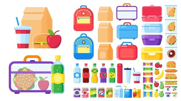 ランチボックスコンストラクタ。孤立したお弁当の食べ物、子供のためのパックスナック、meaと野菜。ベクトルイラスト