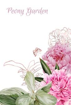 Пышные пионы, цветы и цветочные элементы из розового золота