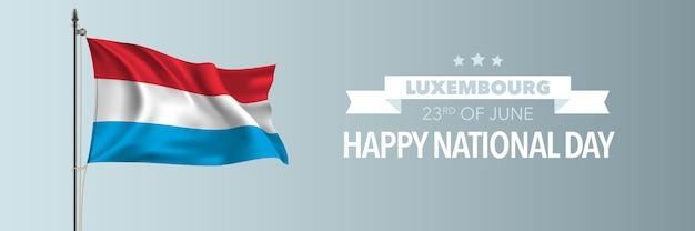 С национальным праздником люксембурга. национальный праздник 23 июня элемент дизайна с развевающимся флагом на флагштоке