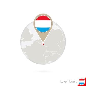 룩셈부르크 지도 및 원 안에 플래그입니다. 룩셈부르크의 지도, 룩셈부르크 플래그 핀입니다. 세계 스타일의 룩셈부르크 지도. 벡터 일러스트 레이 션.
