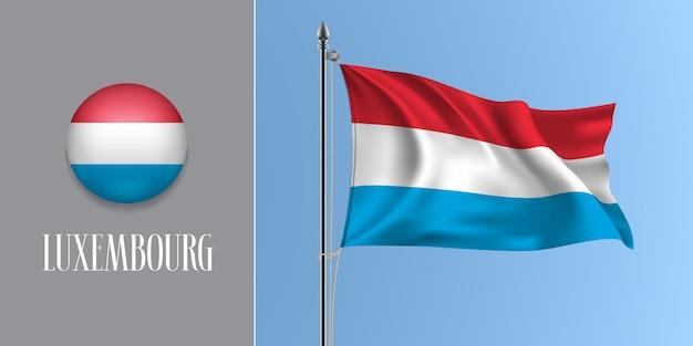 Люксембург развевающийся флаг на флагштоке и круглый значок иллюстрации. Premium векторы