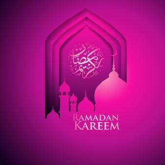 アラビア書道とグラデーションのカラフルなゲートモスクを備えた豪華でエレガントなデザインのラマダンカリーム