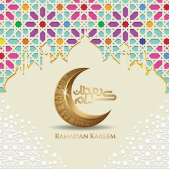 고급스럽고 우아한 디자인 아랍어 서 예, 초승달 및 모스크 라인 라마단 카림 이슬람 인사말에 대 한 모자이크의 이슬람 장식 화려한 세부 사항.