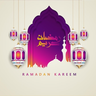 Роскошный и элегантный дизайн рамадан карим с арабской каллиграфией исламское приветствие.