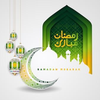 Роскошный и элегантный дизайн рамадан карим с арабской каллиграфией, традиционным фонарем и градацией красочных ворот мечети.