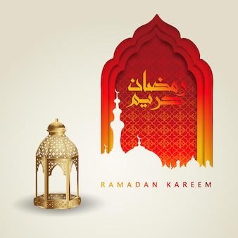 アラビア書道、伝統的なランタン、グラデーションのカラフルなゲートモスクを備えた豪華でエレガントなデザインのラマダンカリーム。