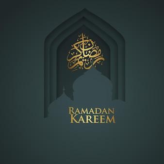 Роскошный и элегантный дизайн рамадан карим с арабской каллиграфией, традиционный фонарь
