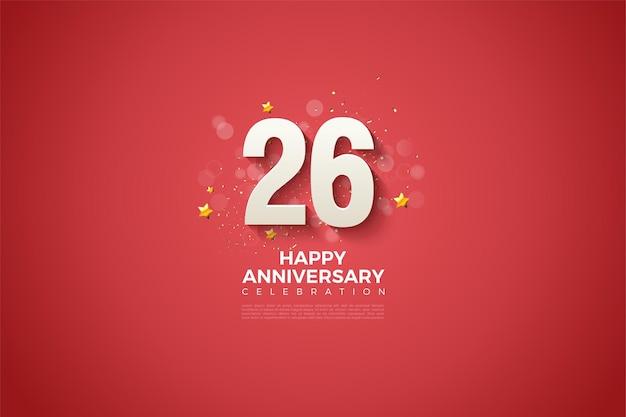 26周年記念の豪華でお祭りのフィギュア