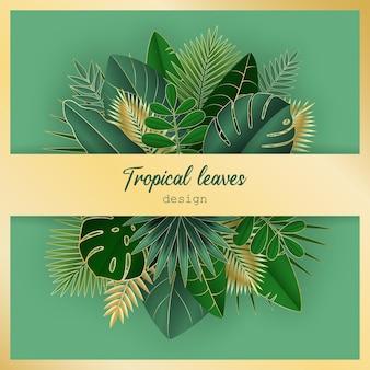 종이 컷 스타일의 녹색 및 금색 열대 잎 벡터 일러스트와 함께 고급스러운 배경