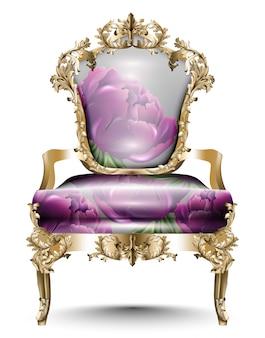 고급스러운 바로크 식 의자 부드러운 섬유. 현실적인 3d 디자인 벡터. 황금 조각 장식품