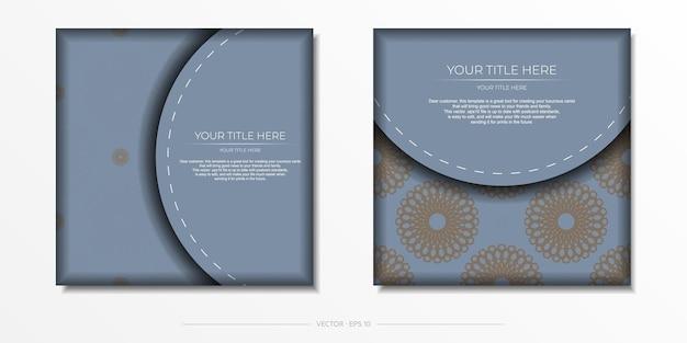Роскошный дизайн открытки синего цвета с арабским орнаментом. стильное приглашение с винтажными узорами.