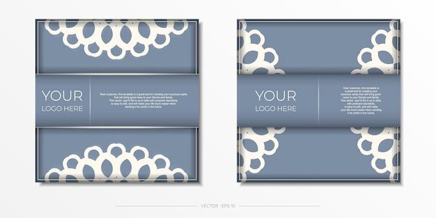 Роскошный дизайн открытки синего цвета с арабским орнаментом. вектор пригласительный билет со старинными узорами.