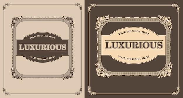 豪華なデザインのボーダー、レトロなヴィンテージモノグラムのデザイン要素、レトロなブランドのボーダー、繁栄する書道のモノグラム、装飾エレガントなロイヤルライン