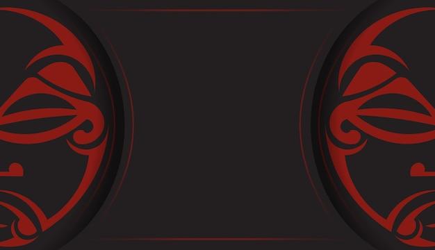 신 패턴의 마스크가 있는 검은색 엽서의 고급스러운 디자인. polizenian 스타일 장식품에 텍스트와 얼굴을 위한 장소가 있는 초대장 디자인.