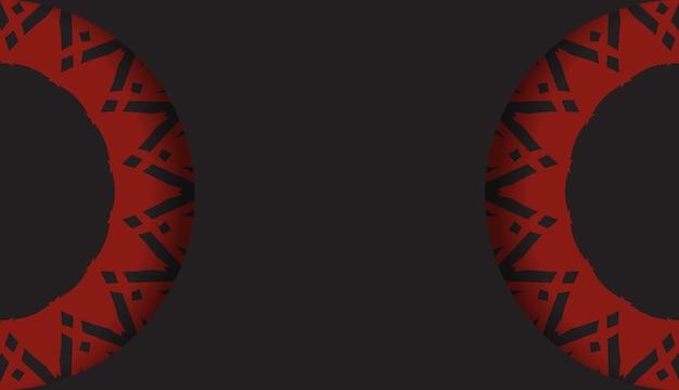 빨간색 그리스 장식이 있는 검은색 엽서의 고급스러운 디자인. 텍스트 및 추상 패턴에 대 한 장소를 가진 벡터 초대 카드.