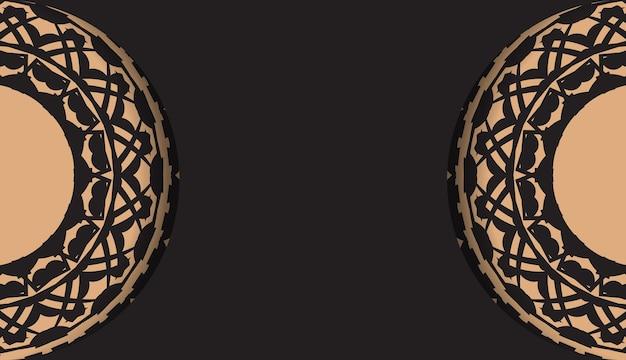 그리스 장식품이 있는 검은색 엽서의 고급스러운 디자인. 텍스트 및 빈티지 패턴에 대 한 장소를 가진 벡터 초대 카드.