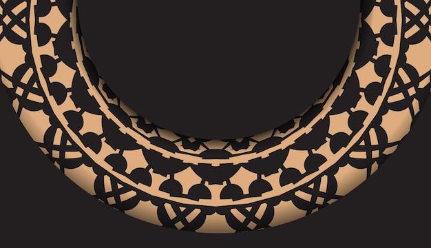 그리스 패턴이 있는 검정색 엽서의 고급스러운 디자인. 텍스트와 빈티지 장식품을 위한 공간이 있는 초대 카드 디자인.