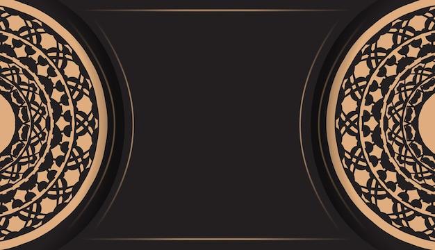 그리스 패턴이 있는 검정색 엽서의 고급스러운 디자인. 텍스트 및 빈티지 장식에 대 한 장소를 가진 벡터 초대 카드.