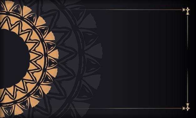 주황색 장신구가 있는 검은색 엽서의 고급스러운 디자인. 텍스트 및 빈티지 패턴에 대 한 장소를 가진 벡터 초대 카드.