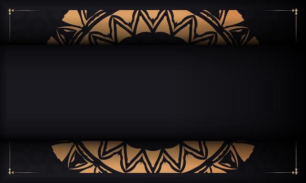 오렌지 패턴의 블랙 엽서의 고급스러운 디자인. 텍스트 및 빈티지 장식에 대 한 장소를 가진 벡터 초대 카드.