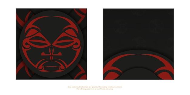 신 장식의 마스크와 함께 검은 색 엽서의 고급스러운 디자인. 텍스트와 얼굴 아래에 위치가 있는 벡터 초대 카드는 폴리제니안 스타일의 장식품으로 꾸며져 있습니다.