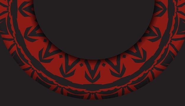 빨간색 그리스 패턴이 있는 검은색 엽서의 고급스러운 디자인. 텍스트와 추상 장식을 위한 공간이 있는 초대 카드 디자인.