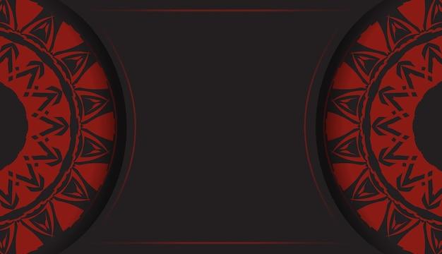 빨간색 그리스 패턴이 있는 검은색 엽서의 고급스러운 디자인. 텍스트 및 추상 장식에 대 한 장소를 가진 벡터 초대 카드.