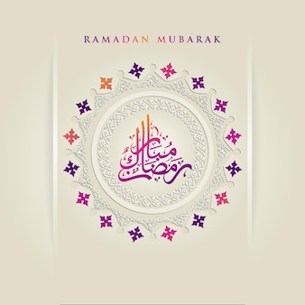 Luxurious design ramadan kareem with arabic calligraphy and circle floral mosaic islamic art ornament background.