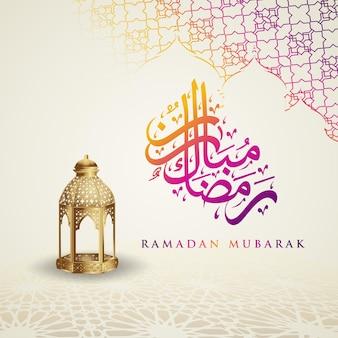 Luxurious and elegant design ramadan kareem with arabic calligraphy