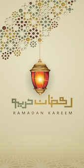 Luxurious and elegant ramadan greeting for mobile wallpaper design.