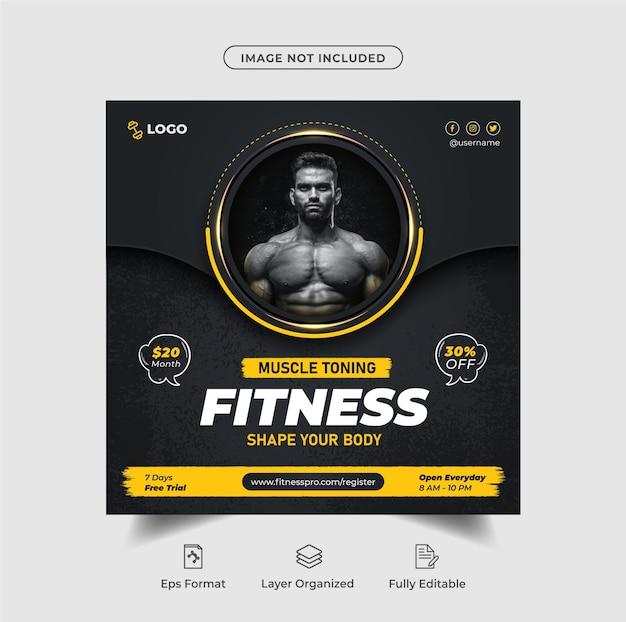 黒のプレミアムベクトルを使用した豪華なフィットネストレーニングのinstagramの投稿またはソーシャルメディアのバナーデザイン