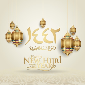 Luxurious and futuristic muharram calligraphy islamic and happy new hijri year greeting template