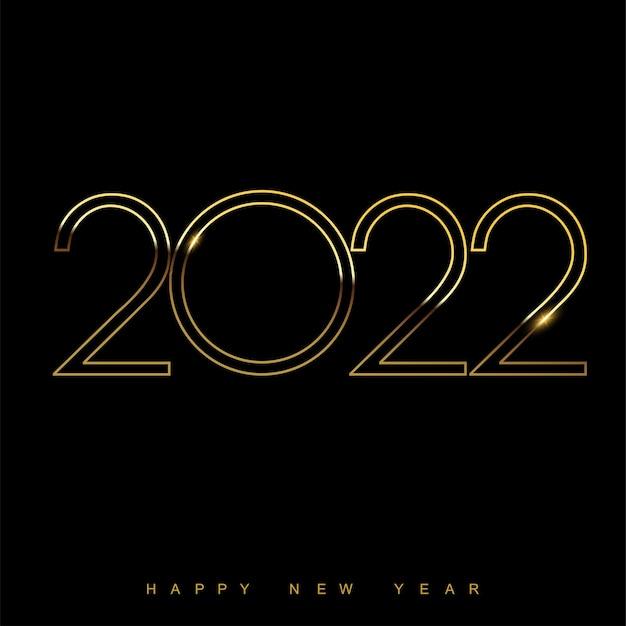 豪華な新年あけましておめでとうございますエレガントな背景。ベクトルイラスト