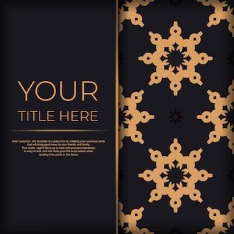 ヴィンテージのインドの装飾が施された豪華な招待状のデザイン。背景や壁紙として使用できます。印刷やタイポグラフィの準備ができてエレガントで古典的なベクトル要素。