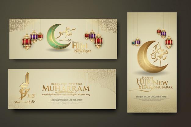 Luxurious muharram calligraphy islamic and happy new hijri year, set banner template
