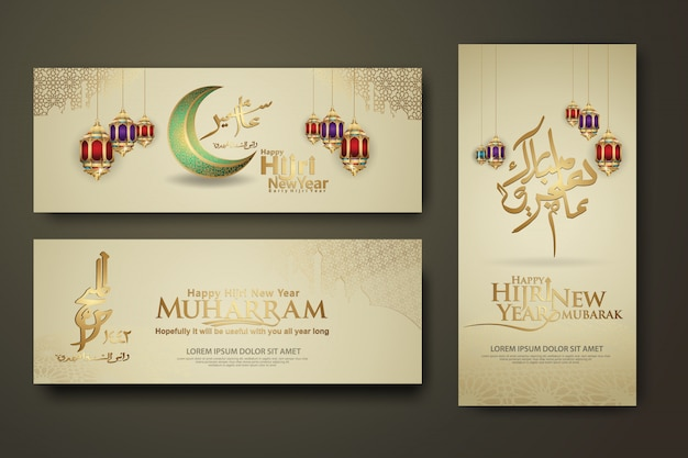 Luxurious muharram calligraphy islamic and happy new hijri year, set banner template