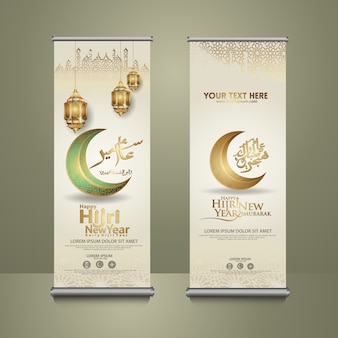Luxurious muharram calligraphy islamic and happy new hijri year, set roll up banner template