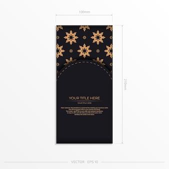 抽象的なヴィンテージ曼荼羅飾りの豪華なポストカードデザイン。背景や壁紙として使用できます。印刷やタイポグラフィの準備ができてエレガントで古典的なベクトル要素。