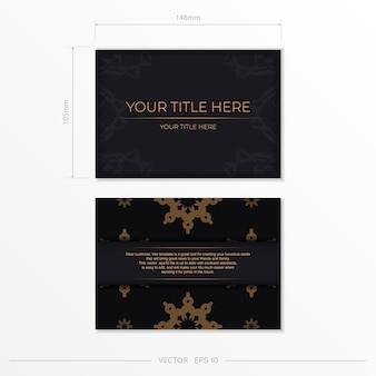 ヴィンテージのインドの装飾品を使った豪華なポストカードデザイン。背景や壁紙として使用できます。印刷やタイポグラフィの準備ができてエレガントで古典的なベクトル要素。