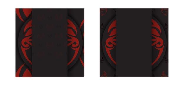 신의 마스크 패턴이 있는 고급스러운 바로 인쇄 가능한 블랙 컬러 엽서 디자인. polizenian 스타일 장식품에 텍스트와 얼굴을 위한 장소가 있는 초대장 템플릿.