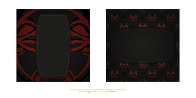 신의 마스크 패턴이 있는 고급스러운 바로 인쇄 가능한 블랙 컬러 엽서 디자인. polizenian 스타일 장식품에 텍스트와 얼굴에 대 한 장소를 가진 초대의 벡터 템플릿.