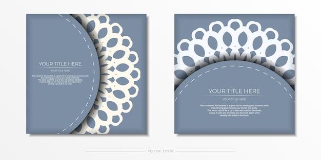 Роскошный готовый к печати дизайн открытки синего цвета с арабскими узорами. шаблон пригласительного билета со старинными узорами.