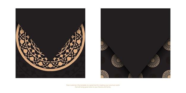 그리스 장식이 있는 검은색의 고급스러운 바로 인쇄 가능한 엽서 디자인. 텍스트 및 빈티지 패턴을 위한 공간이 있는 초대 템플릿입니다.