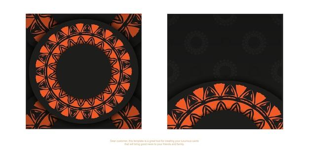 オレンジ色の装飾が施された黒の豪華なすぐに印刷できるポストカードデザイン。あなたのテキストと抽象的なパターンのためのスペースを持つ招待状のテンプレート。