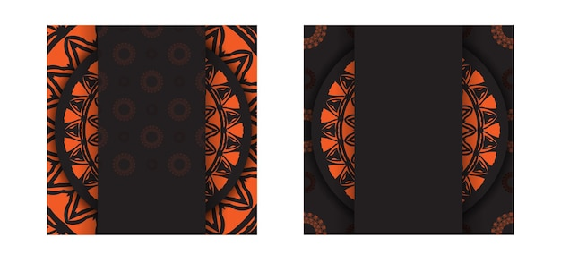 オレンジ色のパターンが付いた黒の豪華なすぐに印刷できるポストカードデザイン。あなたのテキストと抽象的な装飾のための場所とベクトル招待カードテンプレート。